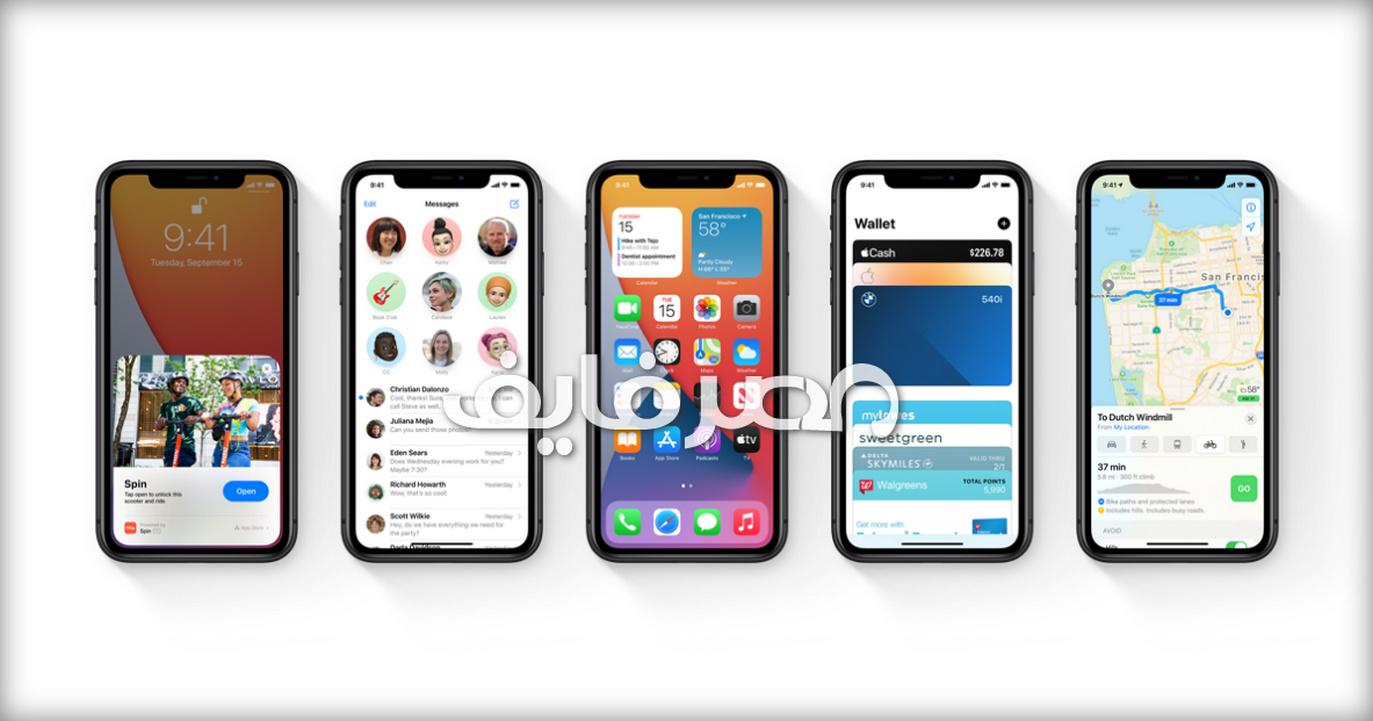 مميزات تحديث ايفون الجديد iOS 14 والأجهزة التي تدعم التحديث