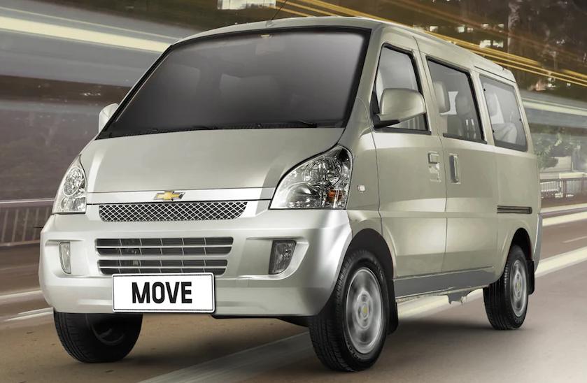 أسعار سيارات شيفرولية موف 2020-2021 (سيارة فان)
