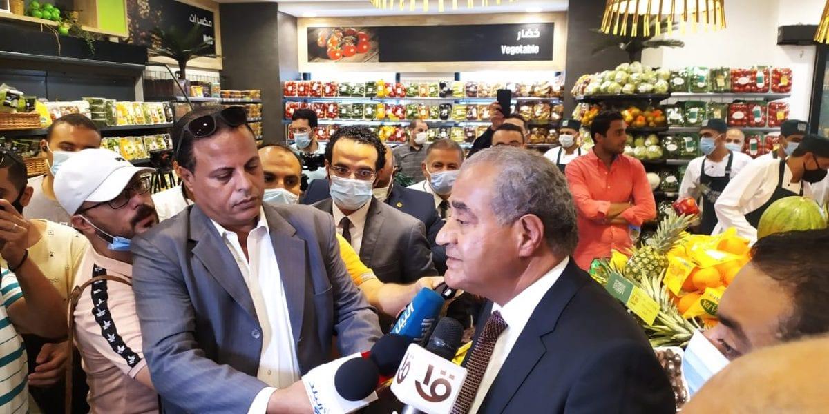 التموين تصدر قرار وزاري بشأن السلع المنصرفة للمواطنين على البطاقة التموينية