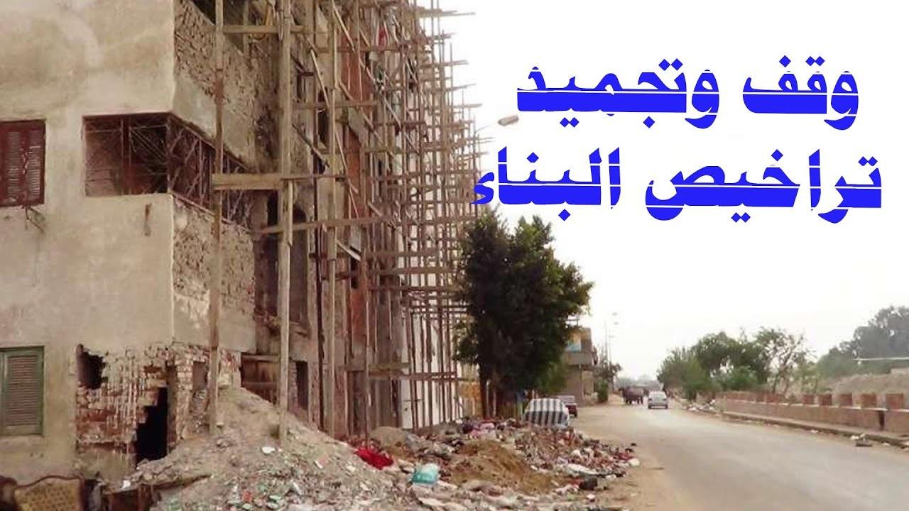 متحدث الوزراء يزف بشرى سارة للمواطنين بشأن عودة البناء.. فيديو