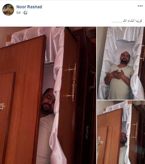 """""""بالفيديو والصور"""" طلبها ونالها.. شاب مصري ينام في النعش ويكتب على الفيس """"قريباً"""" ويموت بعدها بـ5 أيام وصدمة بين أصدقاءه 2"""