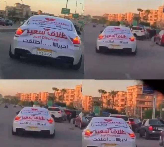 """""""أخيراً اطلقت وطلاق سعيد"""" سيدة مصرية تعمل زفة طلاق في شوارع القاهرة بسيارة سياحية ثمنها مليون ونصف 4"""