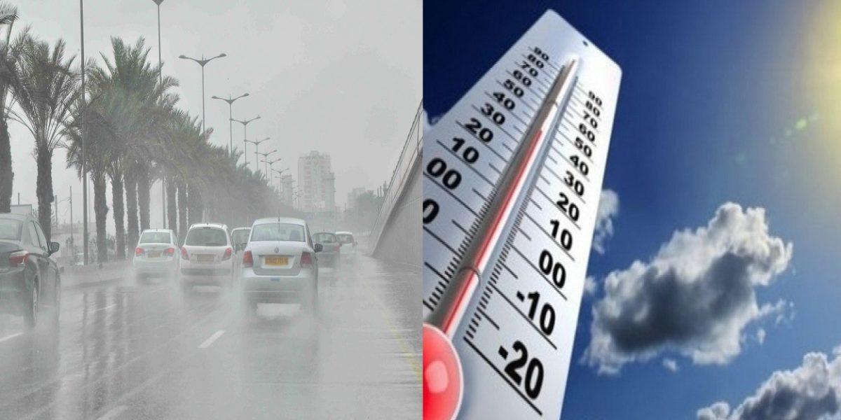 التنبؤ بالأمطار تحذر من أمطار غزيرة إلى متوسطة ببعض المناطق يومي الثلاثاء والأربعاء وتفاصيل حالة الطقس اليوم