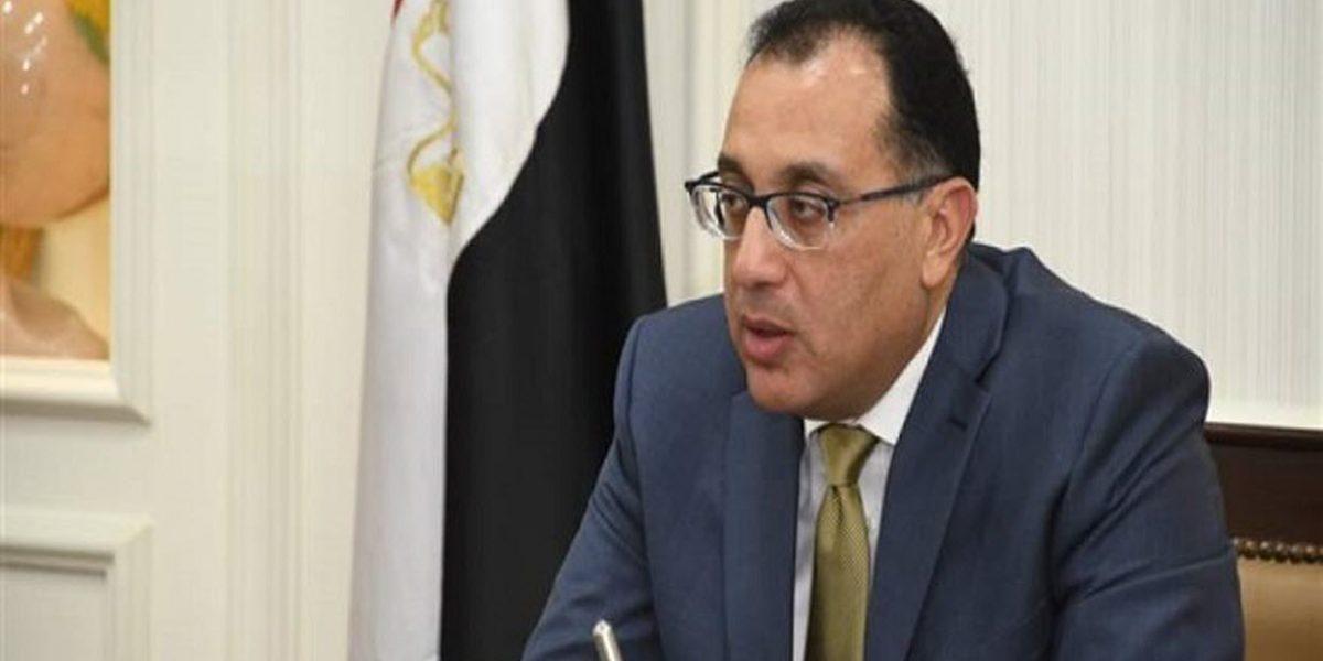 مجلس الوزراء يعلن مجموعة من المزايا المالية الجديدة للمعلمين والعاملين بالتربية والتعليم