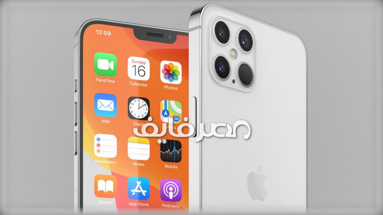 شركة أبل تعلن رسميًا إطلاق هاتفي iPhone 12 Pro وiPhone 12 Pro Max