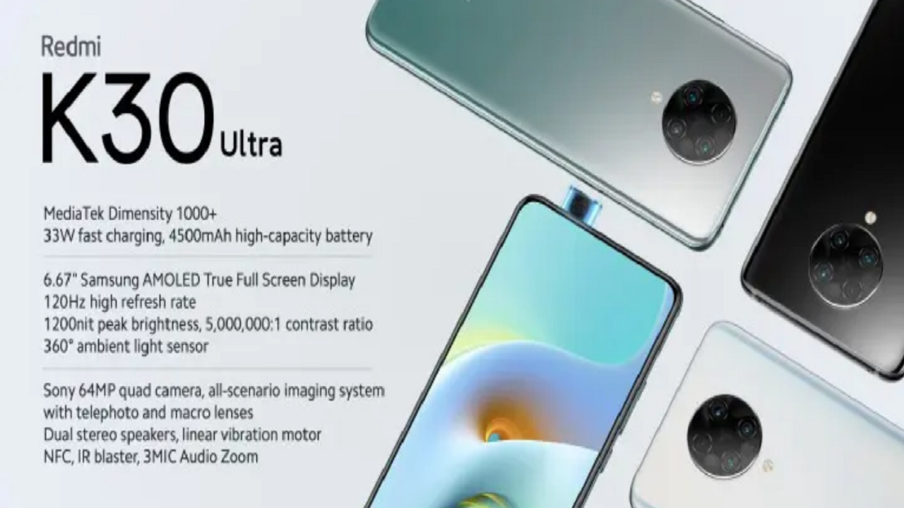 ببطارية ضخمة وكاميرا رائعة.. شاومي تُطلق هاتفها الرائد Redmi K30 Ultra الأنيق