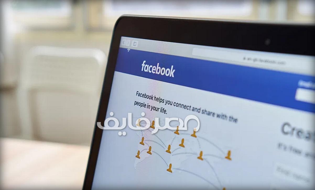 كيف اكتب تعليق فارغ في الفيس بوك من الكمبيوتر كتابة كومنت فاضي من الموبايل 2021