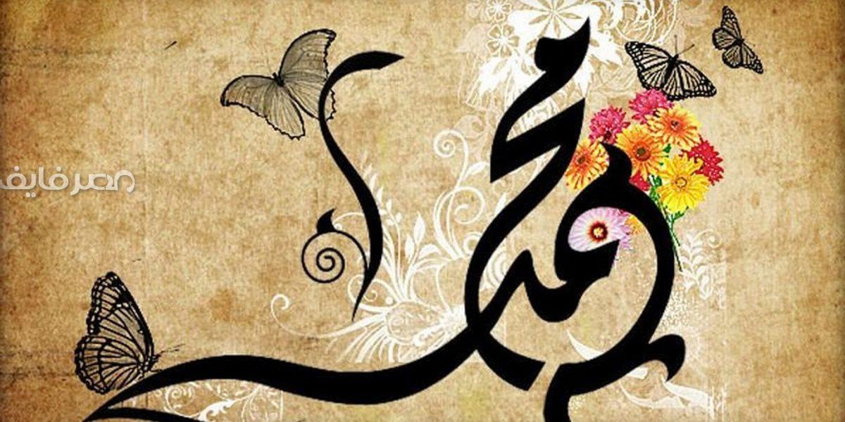 """ما هو حكم قول عبارة """"إلا رسول الله"""" للدفاع عن النبي الكريم"""