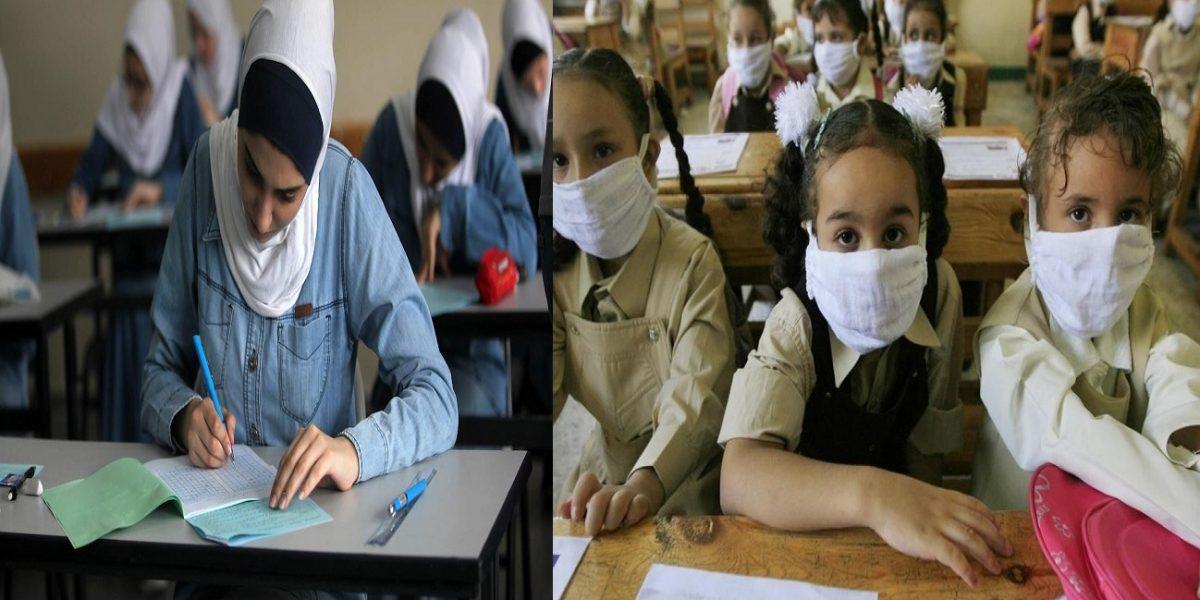 طوارئ مع بدء الدراسة بالمدارس والجامعات و8 إجراءات تغزو مدارس مصر بسبب فيروس كورونا