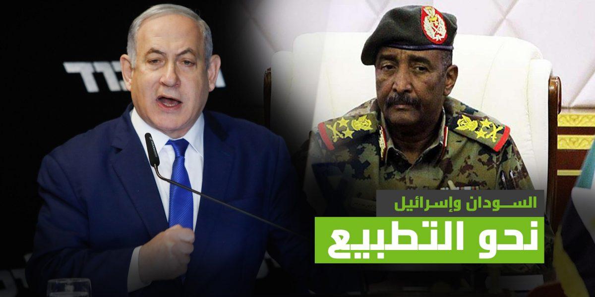 تطبيع العلاقات بين السودان وإسرائيل وأول تعليق رسمي للرئيس السيسي