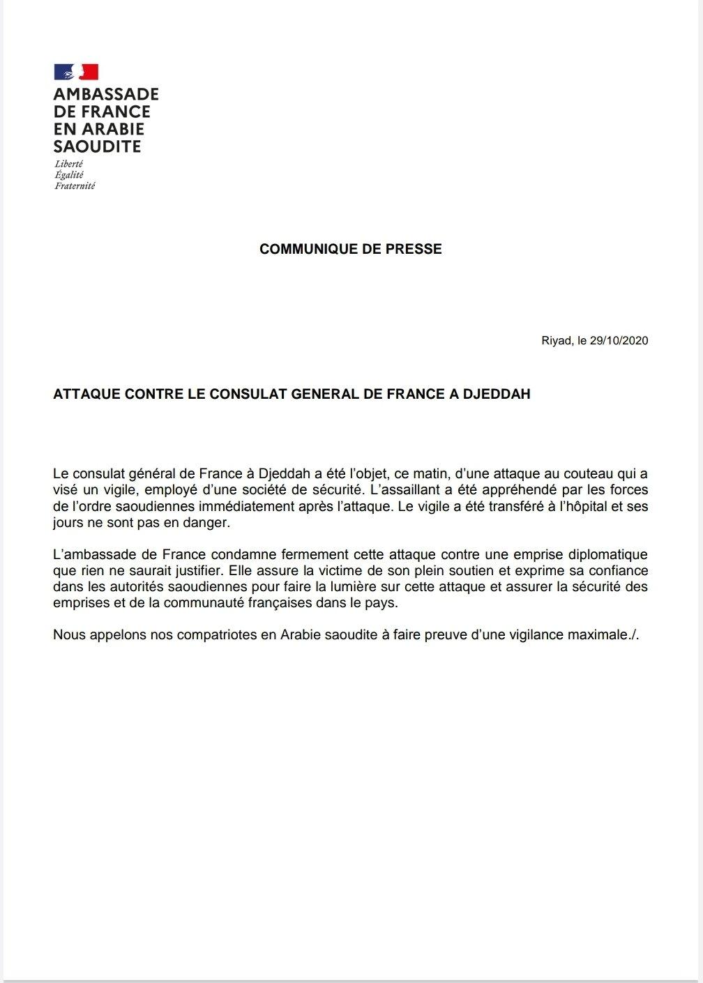 عاجل  بيان السفارة الفرنسية بعد حادث الطعن بقنصليتها في جدة بالسعودية وتطالب رعاياها بالحذر 3