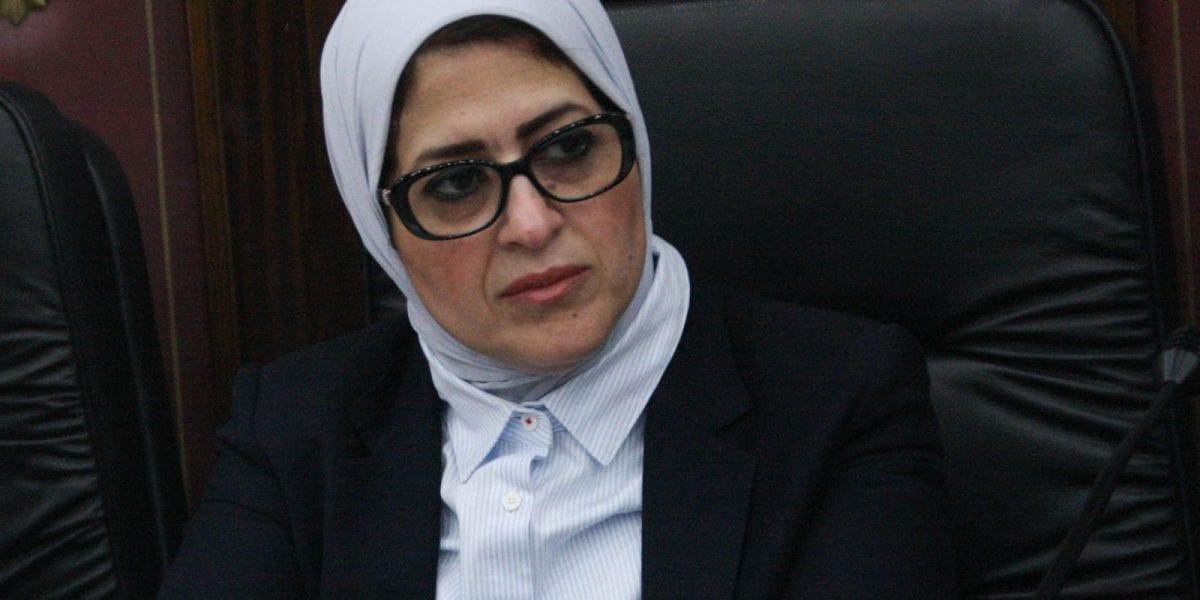 الصحة تعلن آخر تطورات فيروس كورونا في مصر وأعداد المصابين والمتوفين بالفيروس