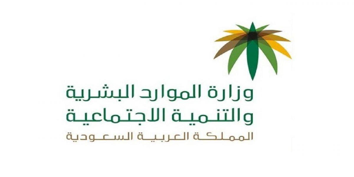 المملكة تلغي نظام الكفيل في السعودية وتعتمد نظام جديد لعقود العمل