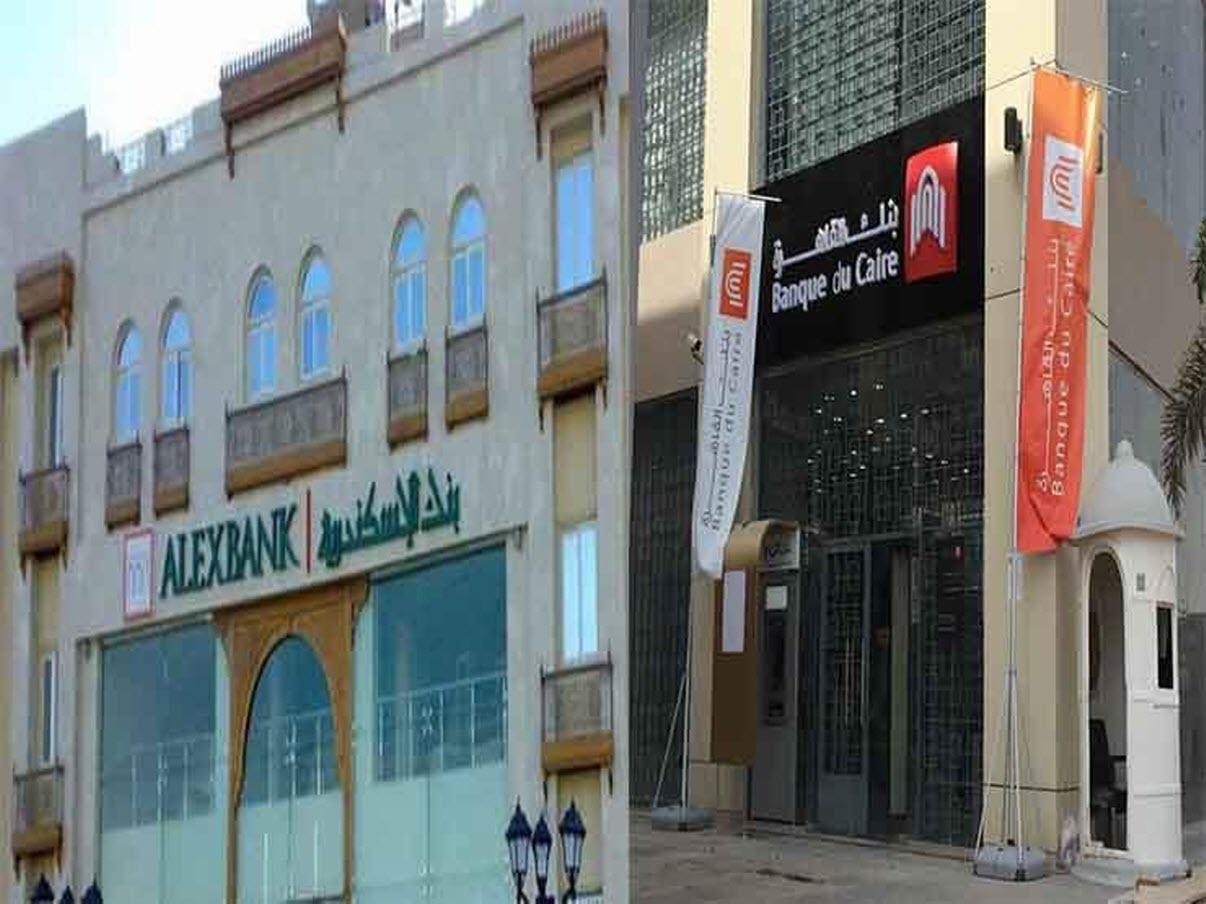 بنكا القاهرة والإسكندرية يعلنان تفاصيل طرح شهادة ادخارية جديدة بأعلى فائدة في البنوك
