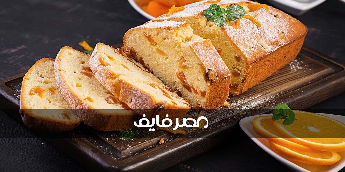 كيكة البرتقال الشهية بمذاق وطعم رائع ومكونات سهلة