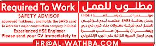 وظائف الوسيط الامارات pdf اليوم 20/2/2021 5