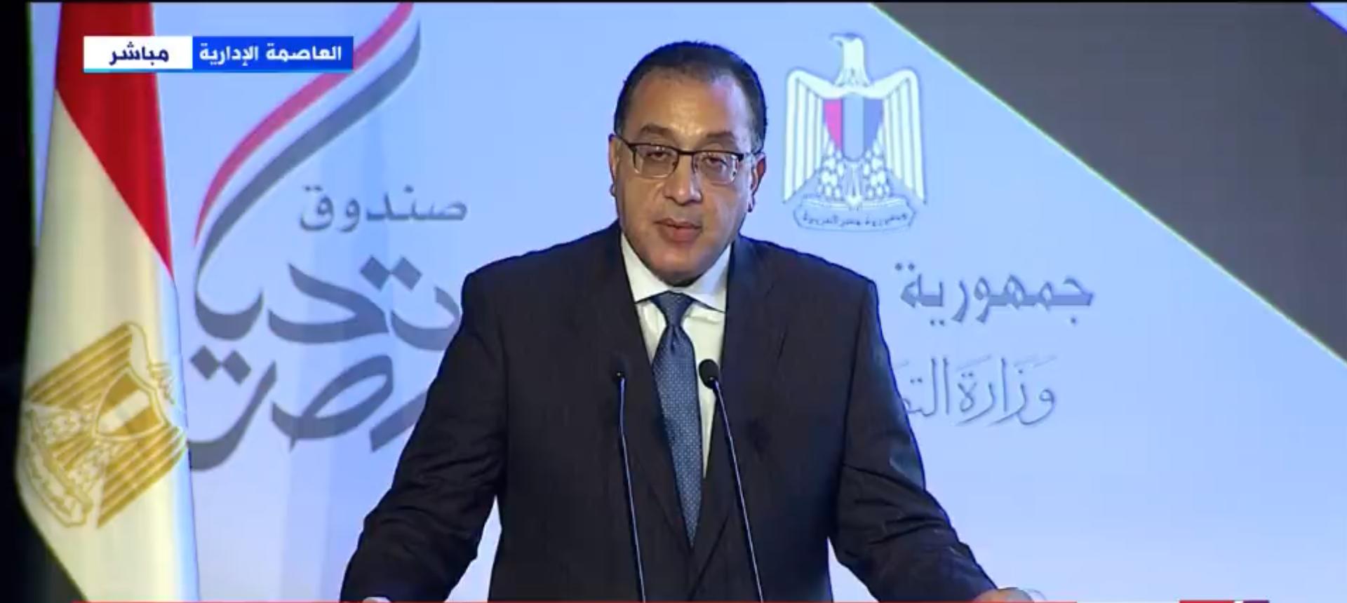 متحدث مجلس الوزراء: إحالة غير الملتزمين بالكمامة لـ محكمة أمن الدولة العليا و3 إجراءات قانونية ضدهم 2
