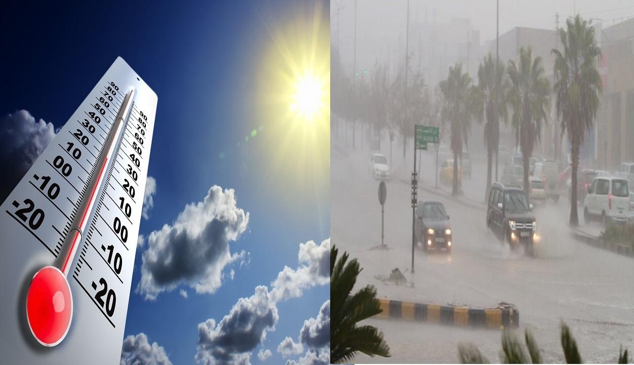 """""""عودة الأمطار الغزيرة"""" الأرصاد الجوية تعلن أماكن تساقط الأمطار بدايةً من الثلاثاء وحتى الأحد 22 نوفمبر"""