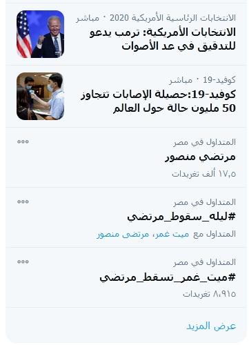 مرتضى منصور خارج البرلمان وفرج عامر يعلق على الشماتة في رئيس الزمالك المعزول 1