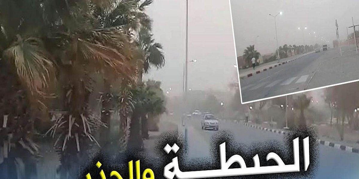الأرصاد الجوية تحذر من حالة الطقس حتى نهاية الأسبوع وتكشف خريطة تساقط الأمطار وموعد ارتداء الملابس الشتوية