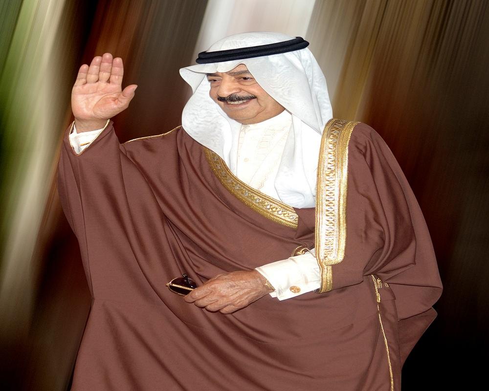 وفاة الأمير خليفة بن سلمان آل خليفة وإعلان الحداد لمدة أسبوع وبيان من رئاسة الجمهورية المصرية 1