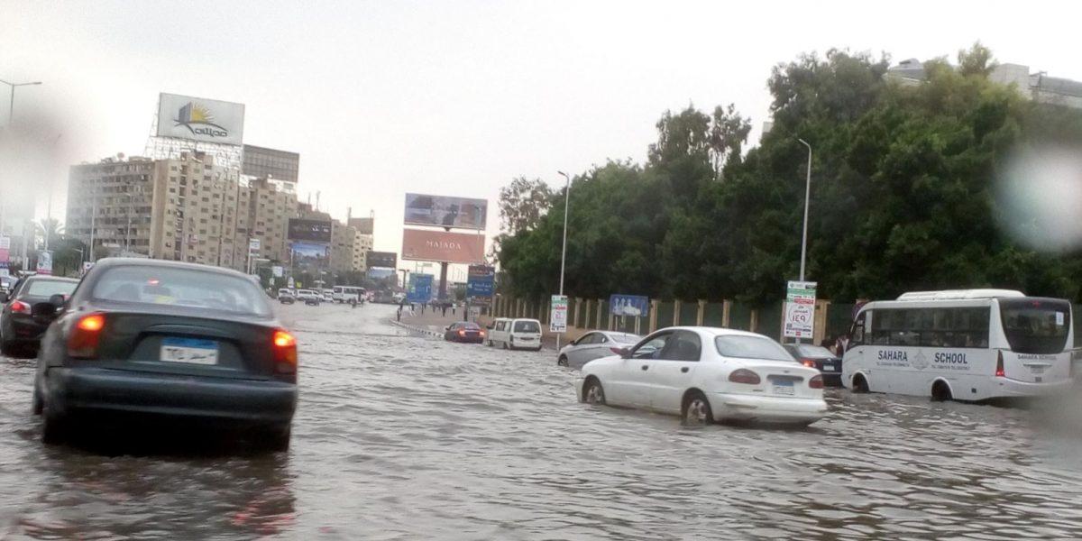 الأرصاد الجوية تعلن أماكن سقوط الأمطار بجميع المحافظات الجمعة والسبت وتحذر من أمطار غزيرة ورعدية