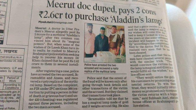 عملية نصب محكمة.. طبيب يشترى مصباح علاء الدين بـ 41 الف دولار