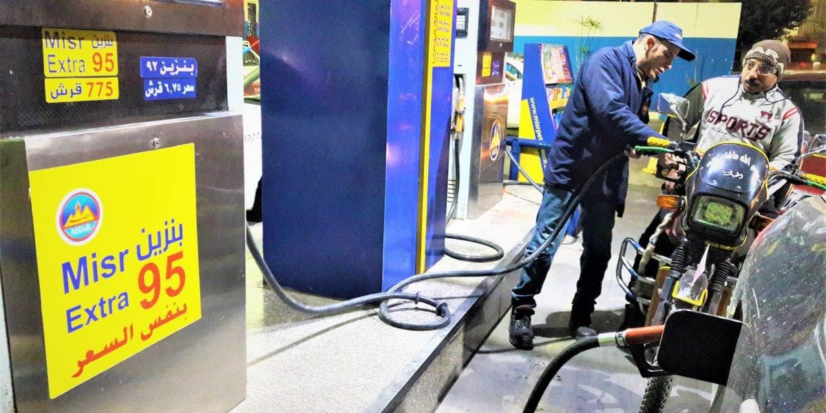 رسميًا.. أسعار البنزين والسولار بدايةً من يناير وحتى نهاية مارس 2021 3