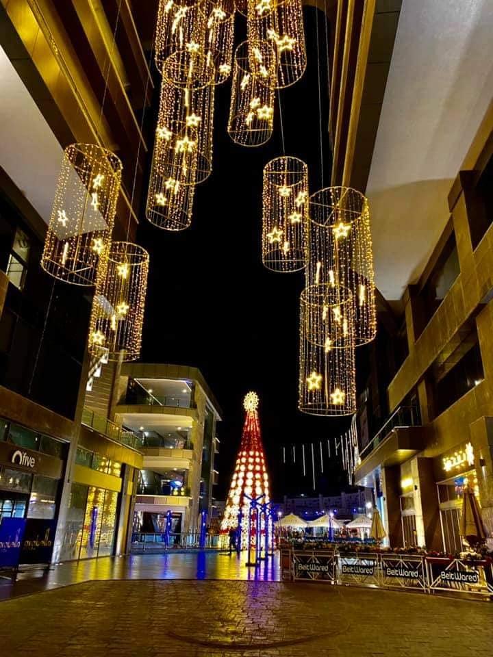 arabella plaza