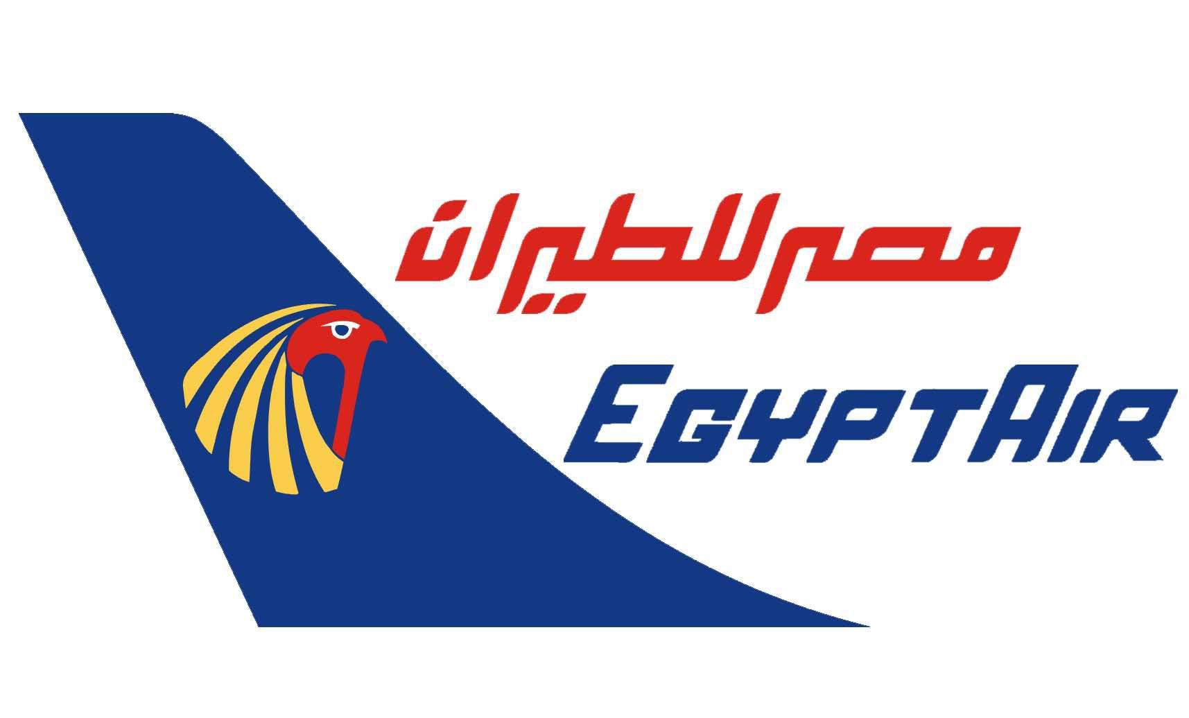 مصر للطيران تعلن تعليق جميع الرحلات الجوية من وإلى السعودية