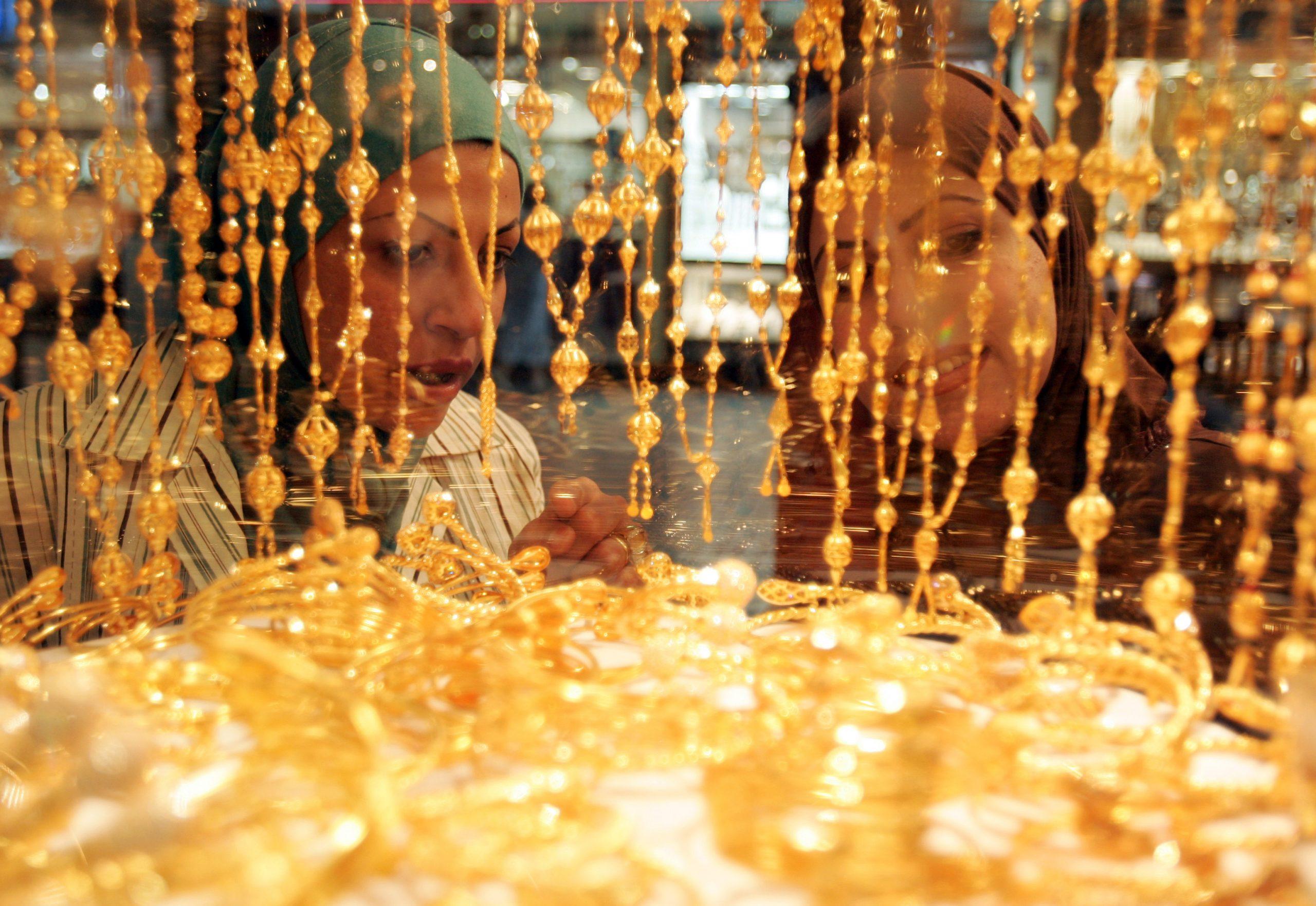 سعر الذهب اليوم في مصر 27- 12 -2020 وتوقعات الخبراء لأسعار المعدن الأصفر خلال الأيام المقبلة