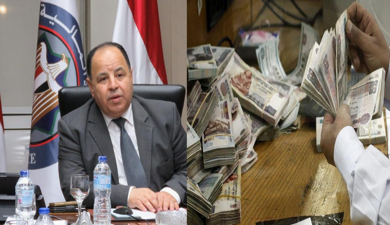 رسميًا.. وزارة المالية تعلن مواعيد صرف مرتبات يناير وفبراير ومارس 2021