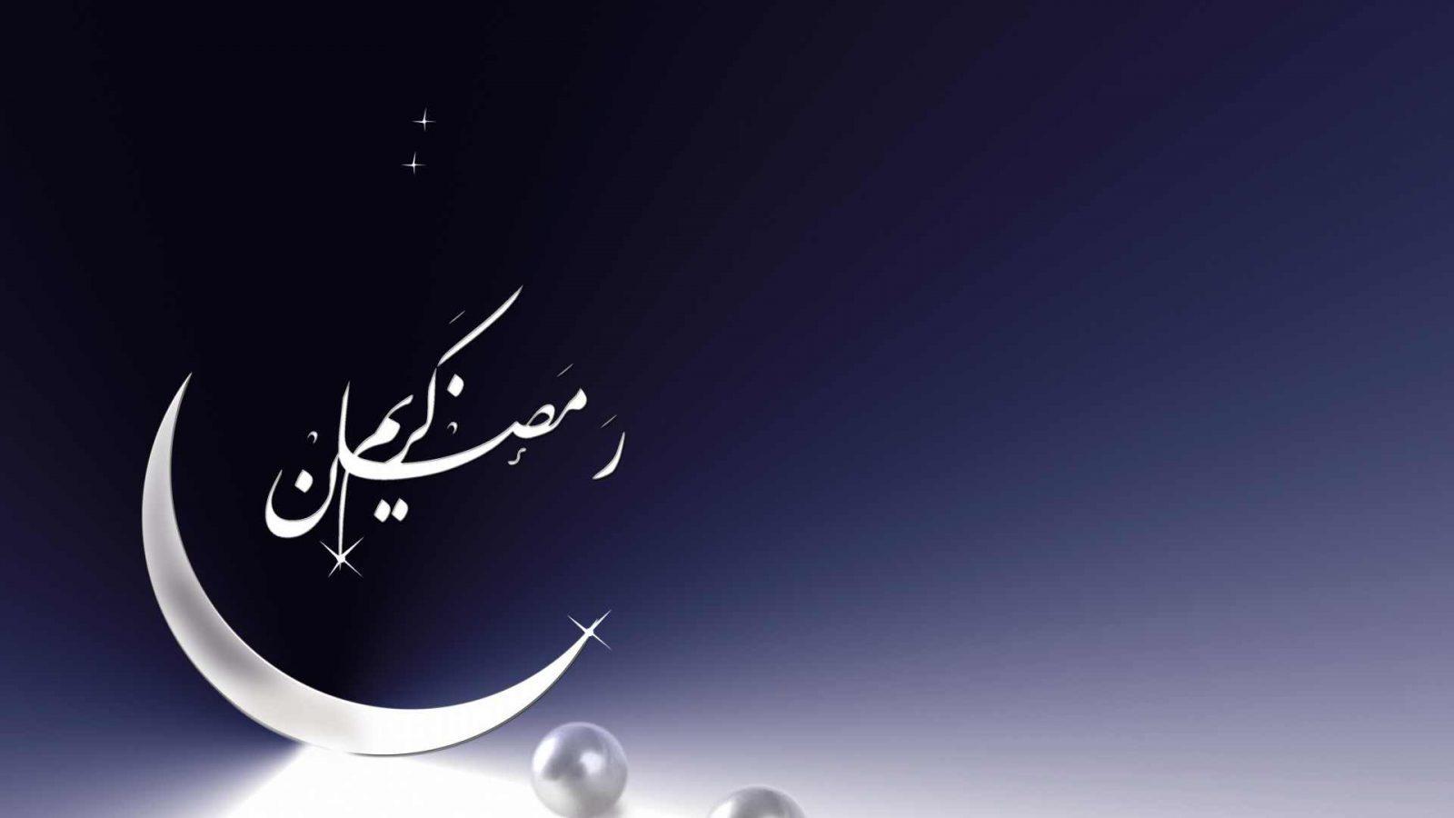 """""""باقي 82 يوم"""" موعد شهر رمضان 2021 وعيد الفطر بمصر والسعودية والدول العربية.. اللهم بلغنا رمضان 2"""