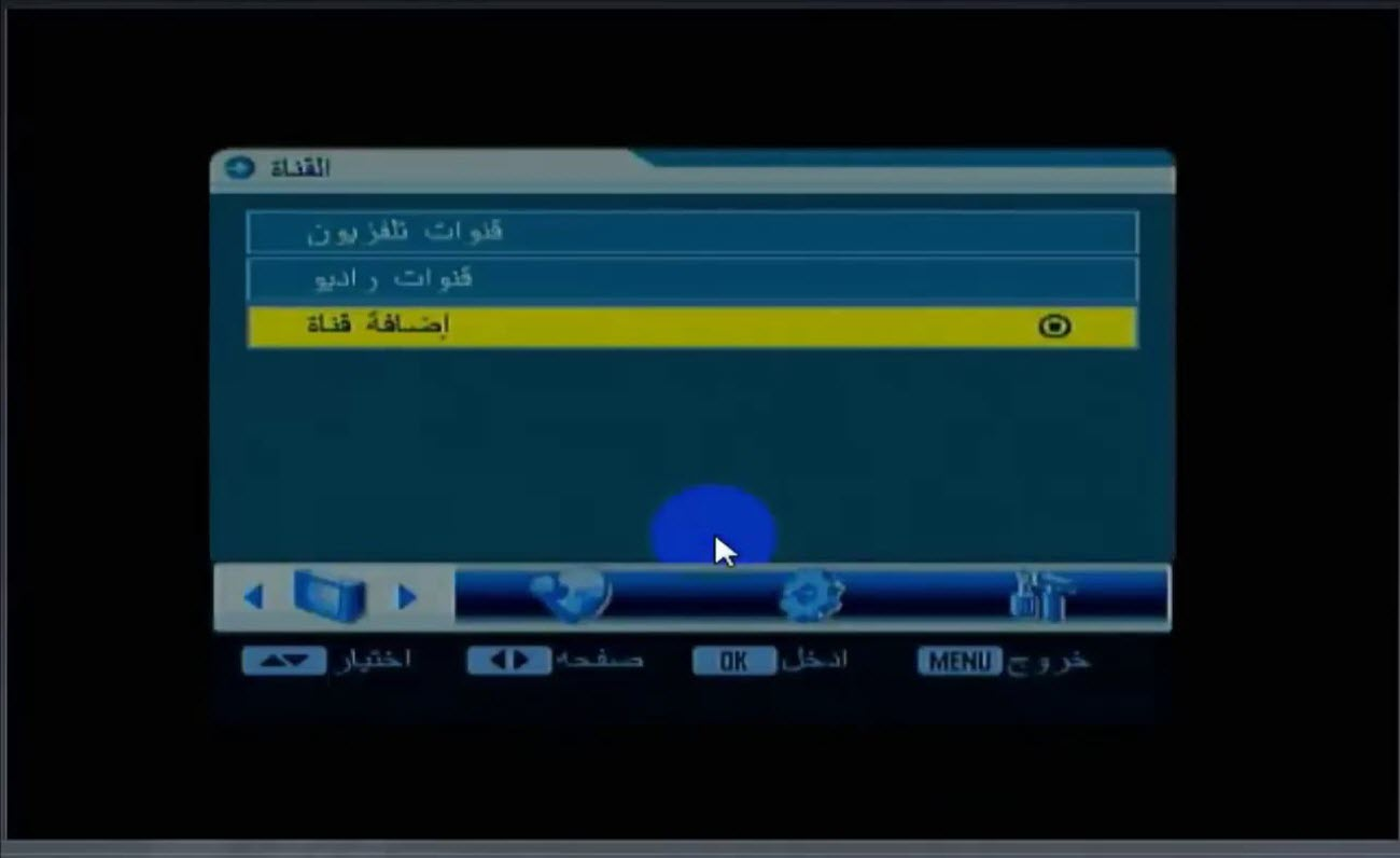 تردد قناة السعودية الرياضية الجديد 2021