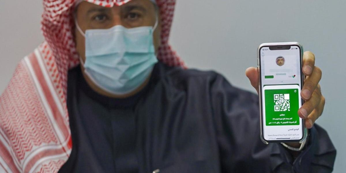 خدمة الجواز الصحي في السعودية عبر تطبيق توكلنا
