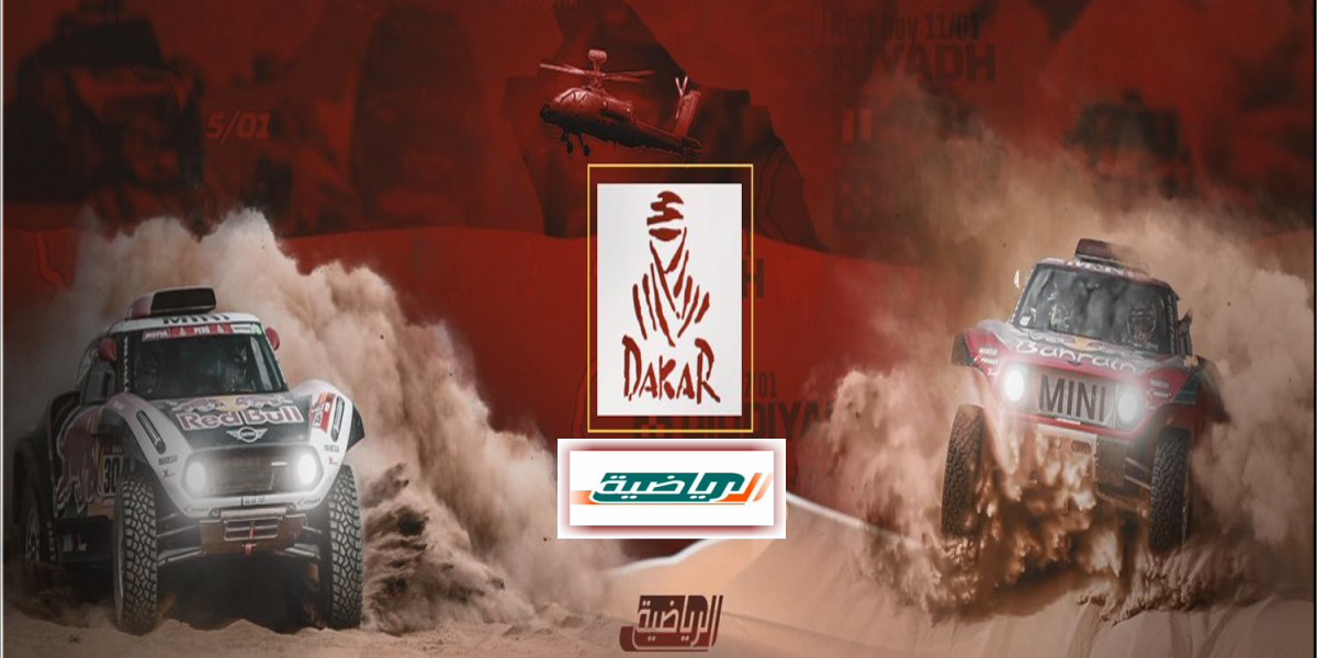 تردد قناة السعودية الرياضية الجديد 2021 وخطوات ضبط أجهزة الاستقبال بالصور