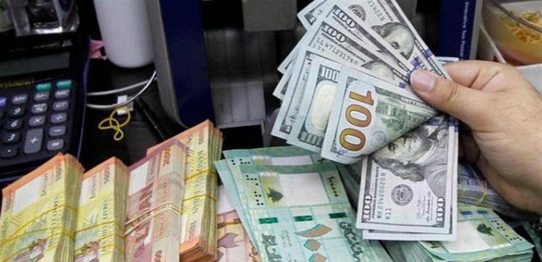 سعر الجنيه مقابل الدولار