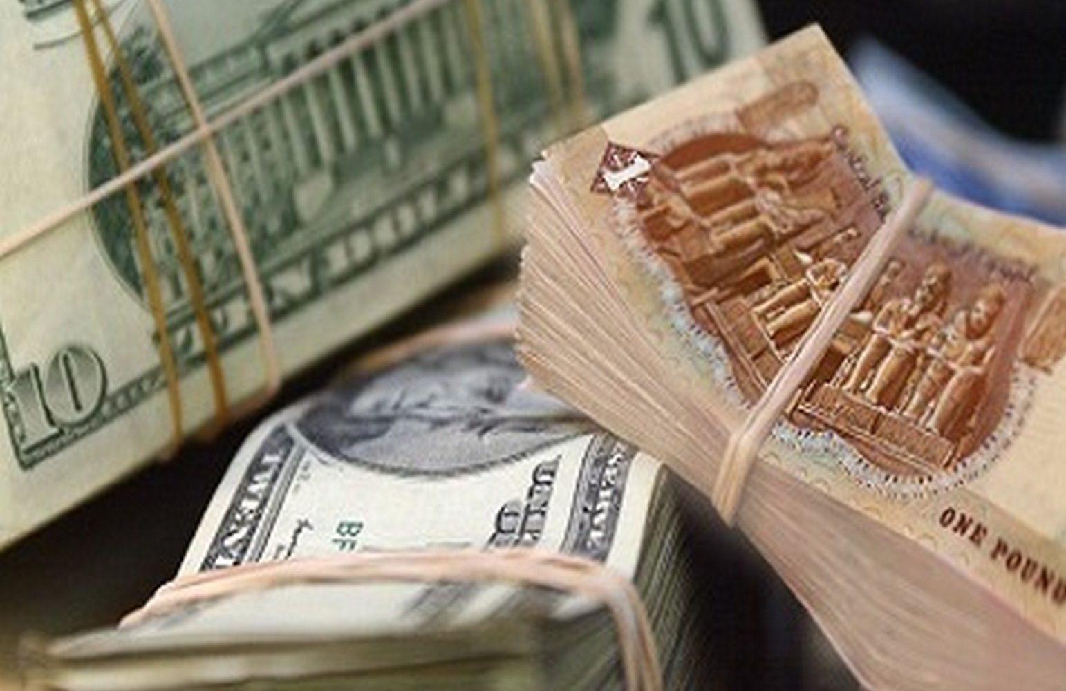 سعر الدولار اليوم الاثنين 8 فبراير 2021 في البنوك بعد تراجع الأمس