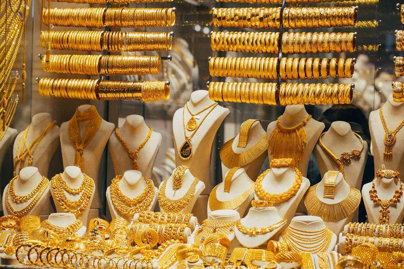 سعر الذهب مباشر