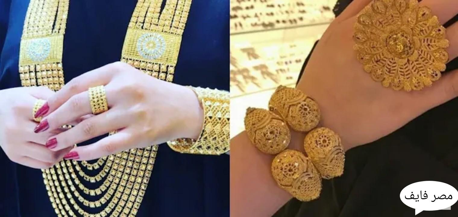 سعر الذهب مباشر الآن في مصر اليوم الأحد 24 يناير وتوقعات الخبراء لأسعار المعدن الأصفر 3