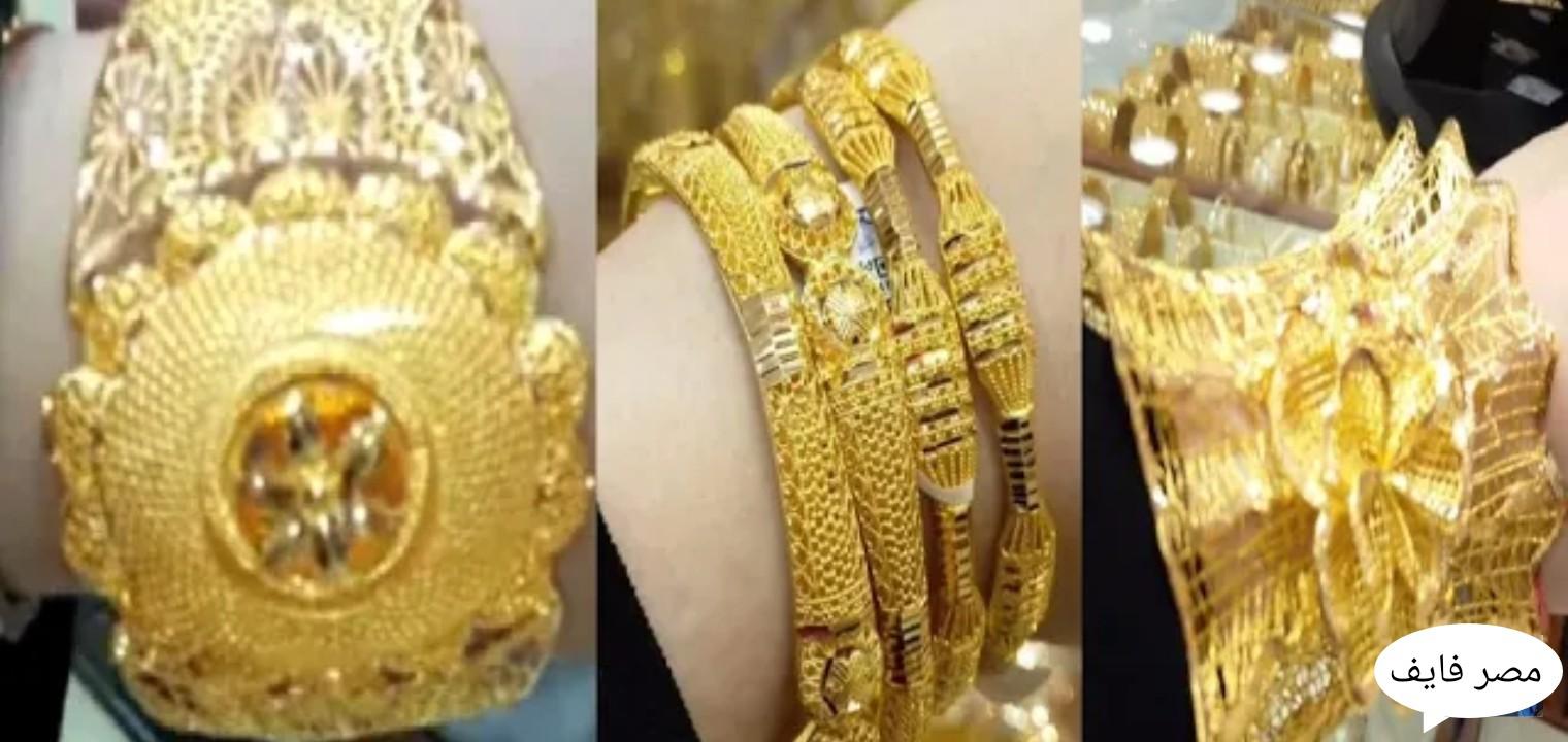 سعر الذهب مباشر الآن في مصر اليوم الأحد 24 يناير وتوقعات الخبراء لأسعار المعدن الأصفر