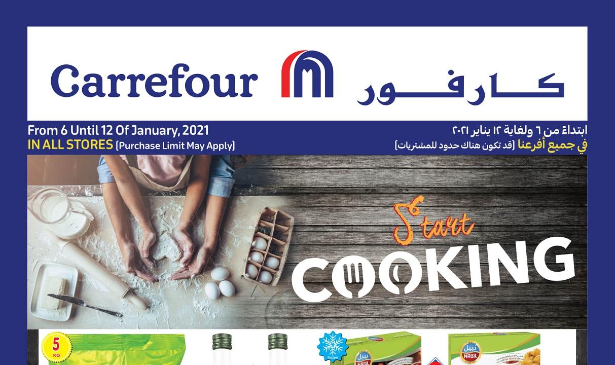عروض كارفور الكويت بالصور لشهر يناير 2021 عروض CARREFOUR START COOKING