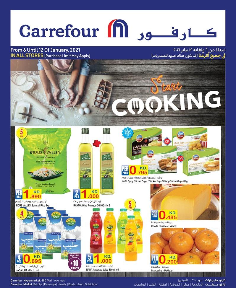 عروض كارفور الكويت بالصور لشهر يناير 2021 عروض CARREFOUR START COOKING 13