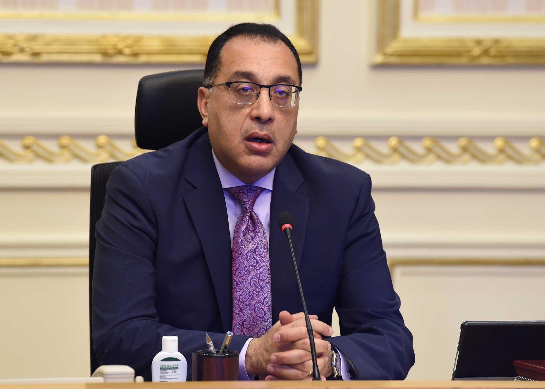 مجلس الوزراء ومحافظ البنك المركزي يصدران قرار بالموعد الجديد لإجازة 25 يناير 2021
