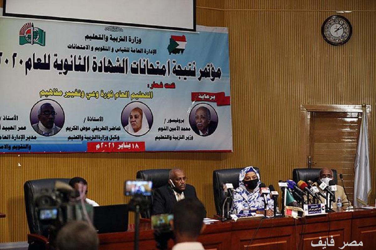 نتيجة الثانوية السودانية 2020 عبر الموقع الرسمي