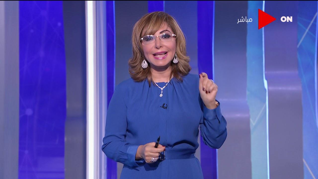 """لميس الحديدي تعلن توقف برنامجها على قناة """"ON"""" لهذة الفترة وموعد عودته والأسباب والتفاصيل"""