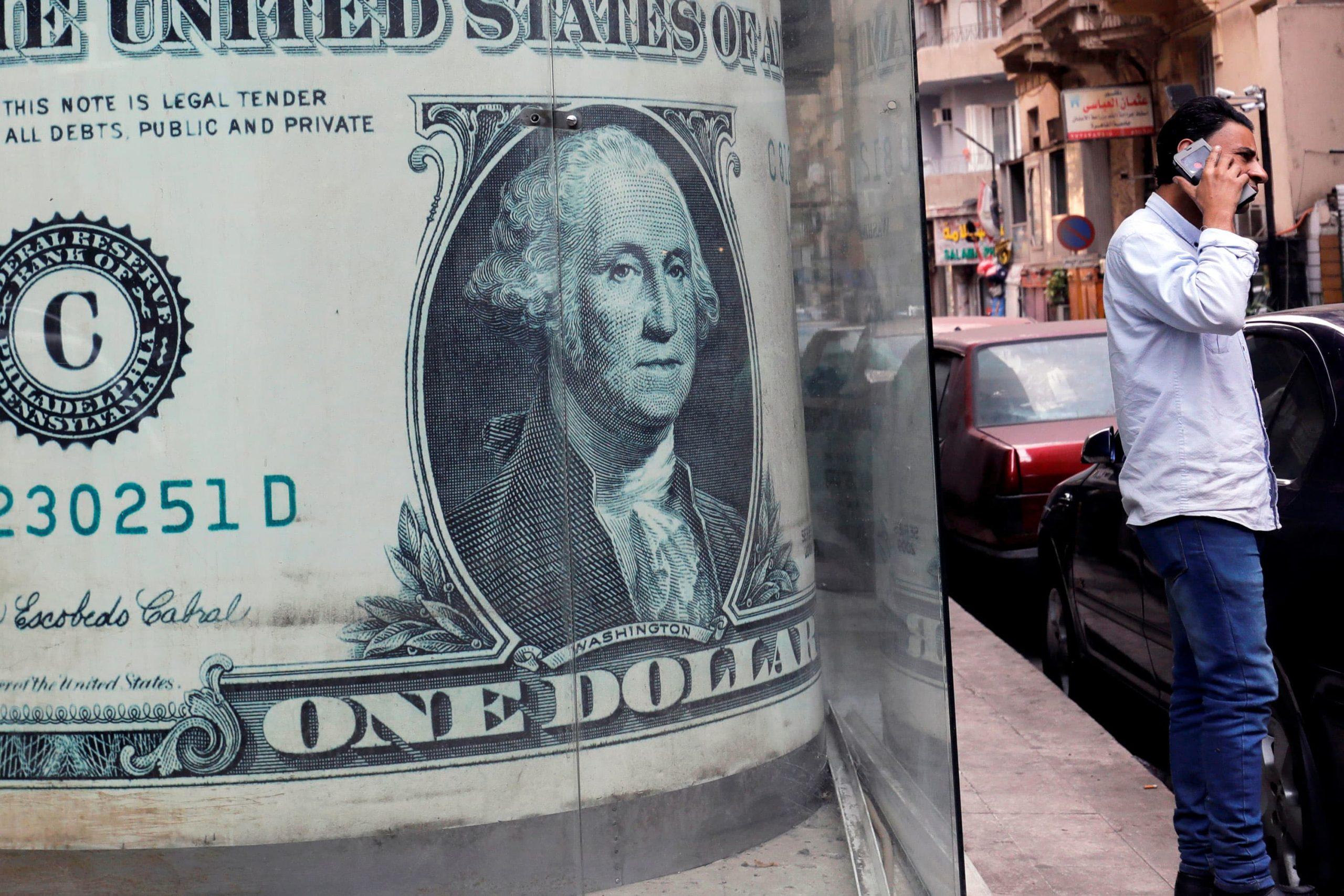 سعر الجنية المصري اليوم الإثنين 25 يناير 2021 أمام الدولار الأمريكي بالبنوك المصرية