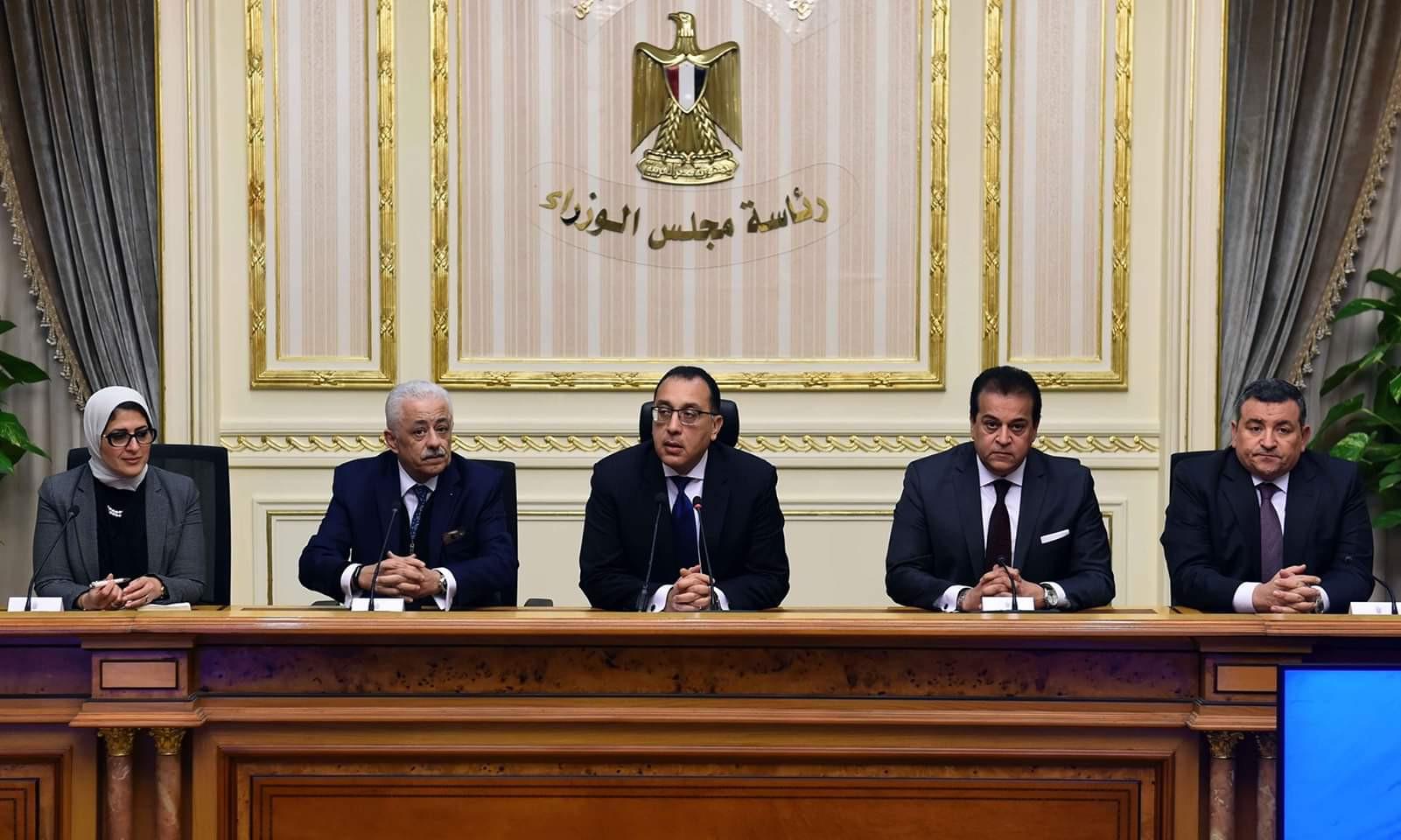 بيان رسمي.. مجلس الوزراء يعلن رسمياً موعد امتحانات الترم الأول لجميع الصفوف الدراسية 3
