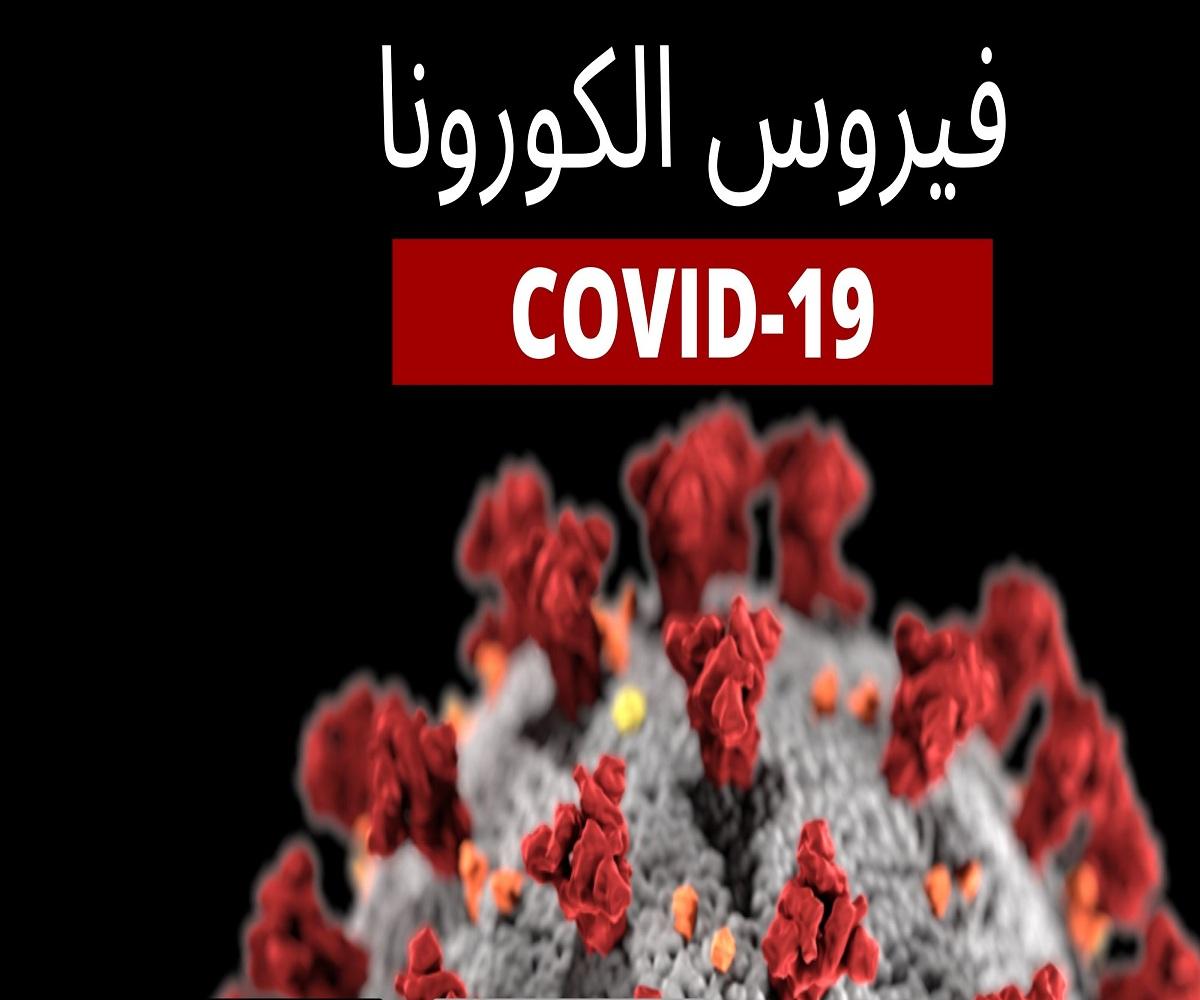 فيديو.. طبيب مناعة يكشف أعراض فيروس كورونا الجديدة ونسب الإصابة والوفيات بين الأطفال