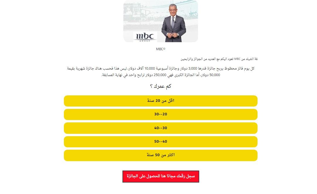 الإعلامي مصطفى الأغا يعلن طريقة الإشتراك الجديدة في مسابقة الحلم 2021 وجوائز هي الأكبر هذا العام ولأكثر من متسابق 5
